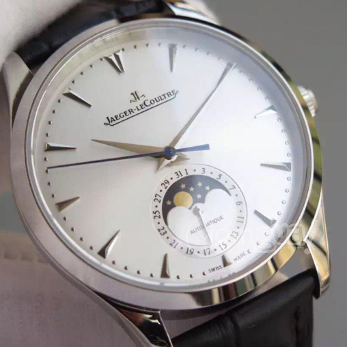 fake Jaeger Lecoultre Master Ultra Thin Moon